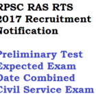 RPSC RAS RTS Exam 2017 Date Notification Recruitment Vacancy