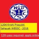 WBSSC recruiting 1204 Krishi Prayukti Sahayak (KPS) 2016