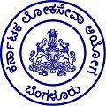 kpsc karnataka tax inspector 2016