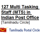 127 MTS in Indian Post (Tamilnadu Circle) 2016