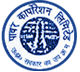 uppcl office assistant Stenographer grade III 3 recruitment notification
