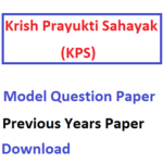 KPS Previous Year Model Question Paper Download PDF WBSSC 2016