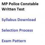 MP Police Constable Syllabus Selection Process Exam Pattern Written
