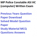 MP Police Constable Previous Years Question Paper Download PDF