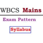 wbcs main exam pattern syllabus