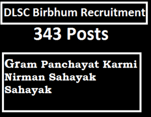 dlsc birbhum recruitment 2016 gram panchayat karmee