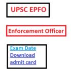 UPSC Enforcement Officer Exam Date 2016 Admit Card Download EPFO