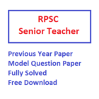 RPSC Senior Teacher Model Question Previous Year PDF Download Paper I