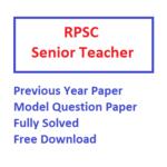 RPSC Senior Teacher Model Question Previous Year PDF Download Paper I