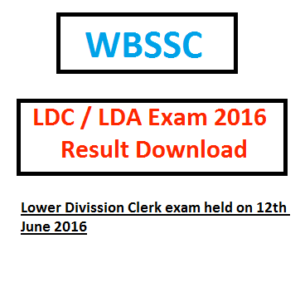 wbssc ldc 2016 exam result written test