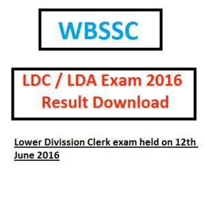 wbssc ldc 2016 exam result written test