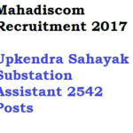 MAHADISCOM Recruitment 2017 Substation Assistant Diploma 2542 Post
