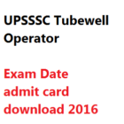 UPSSSC Tubewell Operator Exam Date 2016 Admit Card Download