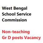 WBSSC Non-teaching Gr D Post Recruitment 2016 Clerk School Service Commission