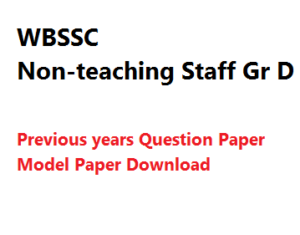 wbssc-non-teaching-staff-previoys-year-model-question-paper-download-school-service
