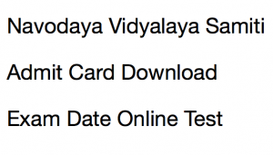 navodaya vidyalaya samiti admit card 2017 2018 download exam date hall ticket nvs www.nvshq.com region wise non teaching post ldc online test storekeeper staff nurse lab attendant
