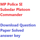 MP Police SI Solved Question Paper 2016 Download Answer Key Cut Off