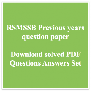 rsmssb previous years question paper download model mcq questions answers rajasthan informatics assistant computer operator