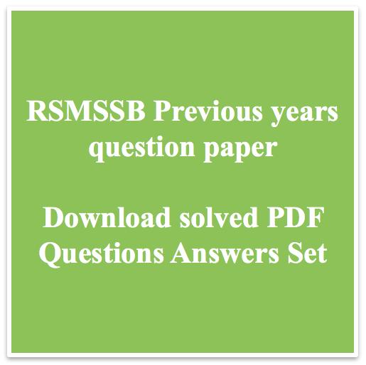 lab assistant answer key 2018 pdf download rajasthan