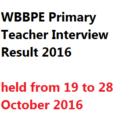 WB Primary Viva Interview Result 2016 WBBPE Teachers Panel Merit List