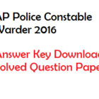 AP Police Constable Warder 2016 Solved Question Exam Paper Download