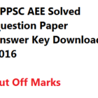 APPSC AEE Solved Question Paper Download 2016 Answer Key Cut Off