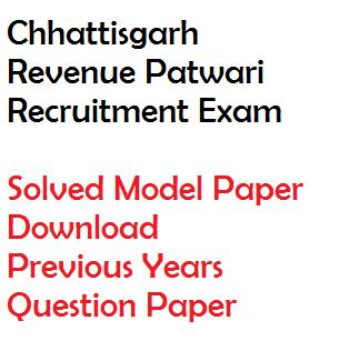 gre model question paper pdf
