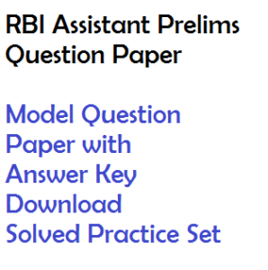 rbi assistant previous years question paper download model solved question paper download practice set sample solved paper mock test set old paper mcq questions answers