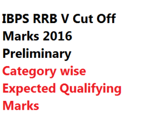 rrb v preliminary 2016 cut off marks category wise expected exam