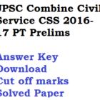 JPSC Combined Civil Service 2016 PT Answer Key Download Solved Paper