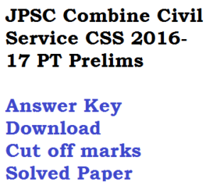 jpsc combined civil service 2016 2017 preliminary pre exam pt answer key download solved quesion paper cut off qualifying marks ccs expected