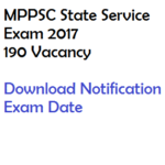 MPPSC State Service Exam 2018 Recruitment Notification Application