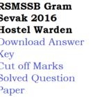 RSMSSB Gram Sevak Answer Key Download 2016 Solved Question Paper