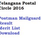 Telangana Postman Result 2016 Merit List Download Check Online Score