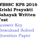 WBSSC KPS Answer Key 2016 Download Solved Question Paper PDF