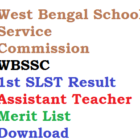 WBSSC SLST Result 2016 Assistant Teacher Merit List Check Online