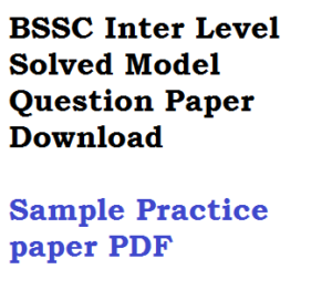 bssc bihar inter level solved model question paper download pdf file sample practice mcq objective omr