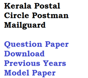 kerala postal circle question paper previous years solved model practice set study material postman mailguard aptitude