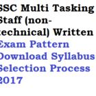 SSC MTS 2017 Written Exam Pattern Syllabus Selection Process Download