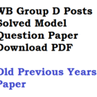 WBGDRB Group D Posts Previous Years Model Question Paper Download
