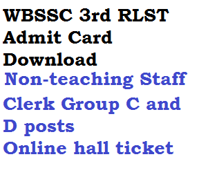 wbssc 3rd rlst non teaching staff admit card download hall ticket online west bengal school service commission 2017 written exam