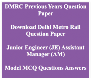 dmrc previous question paper download delhi metro rail corporation download old solved set delhimetrorail.com solution solved model sample practice set