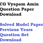 CG Vyapam Amin Previous Years Model Question Paper Download WRD