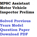 MPSC Assistant Motor Vehicle Inspector Previous Year Question Paper