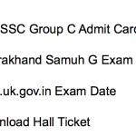 UKSSSC Admit Card 2017 Food Inspector Download Exam Date Group C