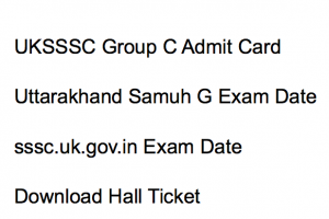 UKSSSC Samug G Admit Card download 2017 2018 hall ticket group c paryavekshak food processing inspector