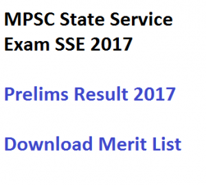 mpsc state service exam preliminary result 2017 download merit list maharashtra psc