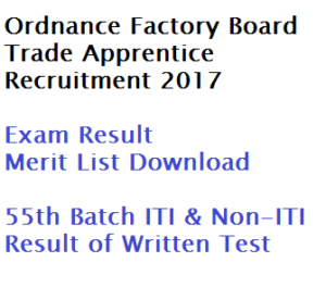 ordnance factory board written exam result download merit list trade apprentice iti & non ofb 55th batch