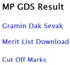 Madhya pradesh gramin dak sevak result merit list download mp gds 2017 category wise cut off marks chance calculation postal circle post