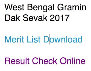west bengal gramin dak sevak result 2017 download merit list gds postal circle region chance calculation cut off